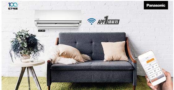 夏天炎热来袭? 松下空调新品HEL系列一键舒适