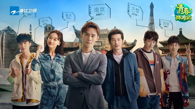 大力赞助《青春环游记》 奥克斯空调积极践行年轻化品牌战略布局