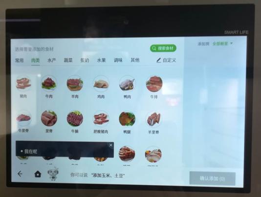 """海尔馨厨冰箱份额62.5%全国第一:存、取都智慧"""""""